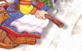 Афиша «Как Баба-Яга замуж дочек отдавала». Театр Русской Комедии, Саратовская область.
